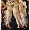 """カリテス4 ルネサンス期の三美神は,モティーフこそ古代ギリシャローマと同じものでしたが,意味内容は異なったものとなっていました.哲学者ピコのメダルでは プルクリトゥード(美),アモール(愛),ヴォルプタース(快楽)の名前が刻印されています.「互いにそっぽを向き合っている〈美〉と〈快楽〉を結びつけて,一つの""""循環""""を完成させる統一原理が〈愛〉である」美・愛・快楽の女神像は,ルネサンス期のネオプラトン主義哲学から導き出され,プラトン的愛を造形化したといえるものでした."""