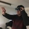 複合現実(MR)デバイスのアプリを作るハンズオンに参加