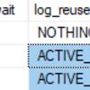 トランザクションログ肥大化の対処方法 (log_reuse_wait_desc : ACTIVE_TRANSACTION) [SQL Server]