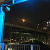 【デート中は注意?!】駅の青いライト