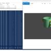 Blenderのビルド手順 その10(Pythonモジュール向けのBlender2.8のテスト実行)