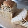 ココナッツオイルで作るライ麦のミニ食パン◎レシピとオーブンの同時調理について