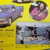 1989年の写真が・・・・。  川瀬ブログです。