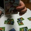 レトス宅ゲーム会20110618