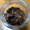 セラードのコーヒー豆