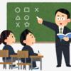 長崎市立中学校学校公開~食物アレルギーについて伺う~