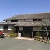 【ツーリング】浜名湖~伊良湖岬に行ったので
