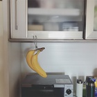 バナナ吊るしたら食べごろ維持できる