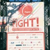 【Live Report】2018/8/25 『Fight!』〜FOOD×ENTERTAINMENT BATTLE in お台場〜 COOL MUSIC DAY @ お台場シンボルプロムナード公園