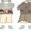 出かける時は、ワンピースをさっと羽織るだけ。洗濯の節約と着替える時間の節約