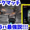 ランクマッチ『ブラッドハウンド』最強説!!!! PS4 エーペックスレジェンズ