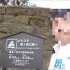 さくら-リベンジ-鶴ヶ城公園 新歴史公園-46-鶴ヶ城公園 2014/4/29