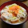 【1食106円】塩豚汁ダイエット煮込みうどんの自炊レシピ