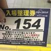 4/3 クラセレ生活…?4日目