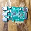 USB3.0増設ボードを入手