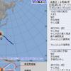 【台風情報】『非常に強い』台風8号マリアは9日15時で中心気圧は935hPa・最大風速は50m/s・最大瞬間風速は70m/s!10日には勢力を保ったまま先島諸島にかなり接近する見込み!!