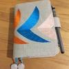 ほぼ日手帳で1日1捨て!3日連続捨てたもの日記 古紙回収ボックスで気軽にお片づけ