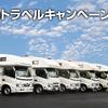 日本でキャンピングカーをレンタルされるお客様へ、キャンピングカーを安全に運転するための講座動画をご紹介!