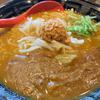太麺でコクのあるカレーラーメン【麺屋ここいち】こいこくカレーらーめん【北名古屋市】