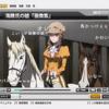 3月29日/今日見たアニメ