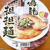 【カップ麺】鳴龍 担担麺