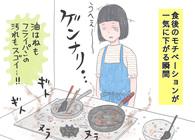 調理も片付けも一気に楽になる、食べ盛りの息子3人分のご飯作りを助ける「ホットプレート」の話