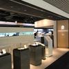 SFC修行でお世話になった空港カードラウンジを紹介します~伊丹空港『ラウンジオーサカ』、神戸空港『Lounge神戸』、那覇空港『ラウンジ華』~