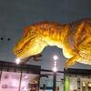 【迫力満点】日本全国のおすすめ恐竜スポット・博物館 まとめ