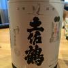 土佐鶴 本格辛口(土佐鶴酒造)