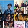 9月放送予定の韓国ドラマ(スカパー)#3週目 キャスト/あらすじ