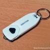 USB充電式・小型軽量のキーリングライト