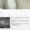 人気韓国人YouTuber!Ondo(オンド)さんってどんな女性?