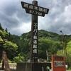 テンカラ春合宿🌸徳島遠征①