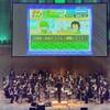 実況パワフルプロ野球 25周年記念コンサート(Blu-ray)