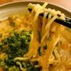 【煮るだけ】鍋焼き担々麺【平日夜の時短ごはん】