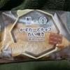ローソン八天堂コラボ『かすたーどチョコたい焼き』ねっとりクリームともっちりたい焼き✨
