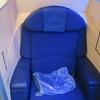 【2018年旅行記24-7】ANA962便 北京→羽田 ビジネスクラス(座席だけファースト) 搭乗記