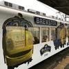 「チャギントン電車」で和歌山電鐵を旅する JR東海 完乗の旅 3日目⑧
