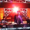 【動画】Official髭男dismがMステ(2019年8月9日)に登場!「宿命」を披露!