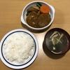 『銀の匙』鳴子温泉唯一の洋食レストランに行ってきたわ!【宮城県大崎市鳴子温泉】