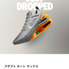 """NIKE 「 NIKE ADAPT AUTO MAX """"MotherBoard""""」JUST DROPPED ☆☆☆"""