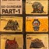 【懐かしシリーズ】カードダス20 SDガンダム