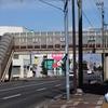 歩道橋/北海道室蘭市