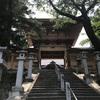 【山口県下松市】降松神社