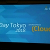 Java Day Tokyo 2018(5/17)その1