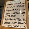 【愛知県小牧市】いまが旬 あ・うん ・・・割烹・小料理、懐石・会席料理、弁当