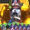【シャドバ】未知の究明による水晶の魔剣士の可能性について考える。