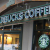 スタバのアンケートに初めて回答した記念にMy Starbucksの便利さについて書いておく