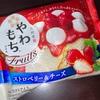 """『井村屋』の""""やわもちアイス ストロベリー&チーズ"""""""