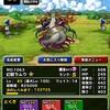level.665【育成】ラムウとチョコボ